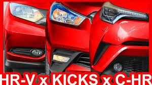 nissan kicks red design honda hr v vs nissan kicks vs toyota c hr hrv kicks chr