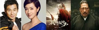 film fantasy mandarin terbaik 21 film china terbaik 2017 termasuk bleeding steel dan god of war