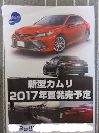 toyota camry 2019 japanese spec india bound 2018 toyota camry revealed
