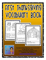 thanksgiving vocabulary words clip art by carrie teaching first april 2012