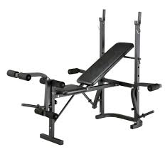 Cheap Weight Bench With Weights Multi Use Weight Bench Grey Multipurpose Inthemarket