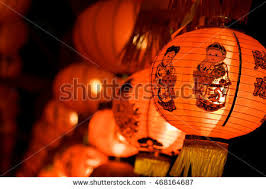 luck lanterns paper lantern stock images royalty free images vectors