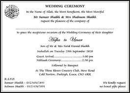 wording for a wedding card wedding invitation cards wording inovamarketing co