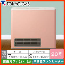 energy saving fan heater citygas rakuten global market tokyo gas gas fan heater nr c620fh