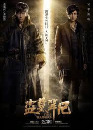 film fantasy mandarin terbaik 2016 best chinese kung fu movies china movies hong kong