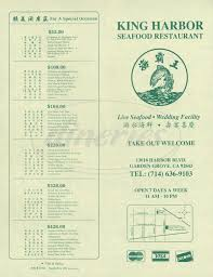 Harbor Seafood Buffet Garden Grove Ca by King Harbor Seafood Restaurant Menu Garden Grove Dineries