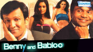comedy film video clip benny and babloo 2010 rajpal yadav kay kay menon riya sen