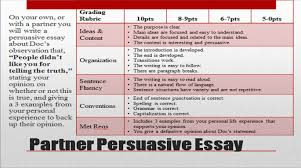 sample of persuasive speech essay writing english essays online i want to pay to do my essay writing changes your life by mrs dianne johnson ppt download vripmaster persuasive essay topics