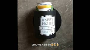 shower koozie shower koozie shakoolie