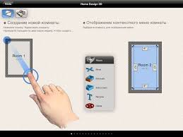 Home Design 3d Free Ipad Home Design 3d Ideas Home Design Ideas 100 Home Design 3d