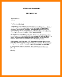 self recommendation letter recommendation letter for immigration