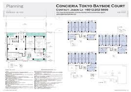 Japanese Castle Floor Plan Concieria New Project Tokyo Japan Kuala Lumpur City Centre
