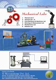 mechanical labs