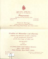wedding invitation card quotes wedding invitation card quotes in tamil beautiful tamil quotes for