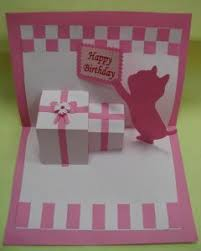 create a birthday card 123 best hallmark it pop up images on pop up cards