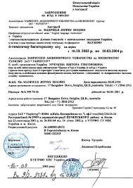us visa invitation letter template 28 images sle invitation