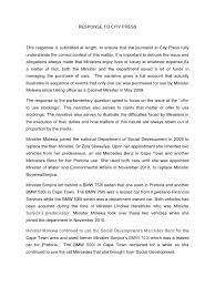 edna molewa u0027s full response to city press bmw car