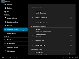 android change keyboard modify keyboard settings in android x86 4 rc2 borns it und