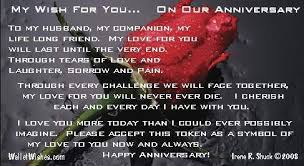 Wedding Anniversary Wishes For Husband Wedding Anniversary Wishes For Husband Images Romantic Wedding