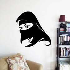 muslim with cap islamic wall sticker decals 8498 home