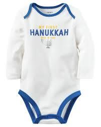 hanukkah baby my hanukkah collectible bodysuit carters