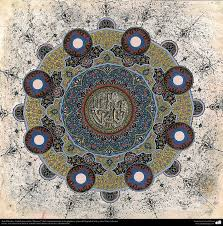 706 best 1 t17 images on arabesque