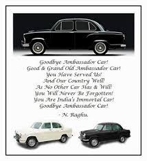 indian car raghu u0027s column a tribute to the great indian car u2013 u201cthe ambassador u201d