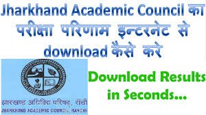 Jharkhand How To Download Jharkhand Board Jac Result In Hindi Jharkhand