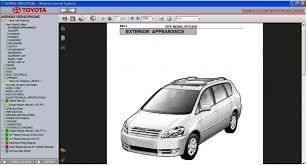 avensis verso picnic 2001 2005 service u0026 repair information manual