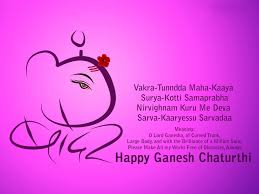 ganapati images hd 3d pictures ganesh wallpapers free download