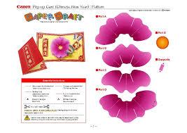 valentine pop up card templates download cad hatch download