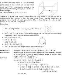 cbse class 12 maths notes vectors u2013 scalar triple product