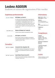 formal resume template formal resume current resume template formal resume cover letter