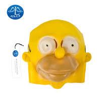 Halloween Costumes Simpsons Popular Simpsons Halloween Costume Buy Cheap Simpsons Halloween