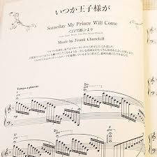 disney hits advanced piano sheet book japan