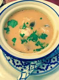 cuisine malo soupe de poulet à la citronelle et au kalanga picture of sabaidy