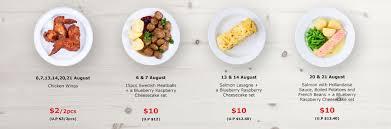 le bon coin cuisine uip cuisine ikea promotion ikaca cuisine promotion cuisine promotion