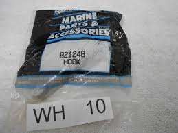 new 821248 hook mercruiser quicksilver mercury boat parts