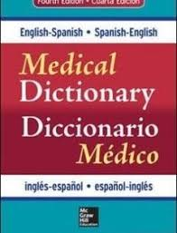 Anatomy And Physiology Dictionary Free Download 25 Best Medical Dictionary Ideas On Pinterest Medical