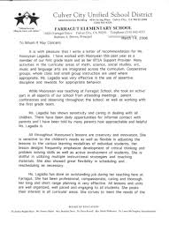Recommendation Letter Sample For Student Elementary Reference Letter For Elementary Student From Teacher