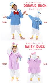 minnie mouse and daisy duck halloween costume party palette rakuten global market 4860 3980 u2022 disney disney