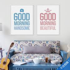 good morning handsome beautiful quote canvas art print poster wall