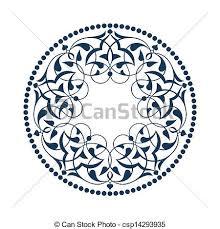 Pattern Ottoman Blue Ottoman Patterns White Vectors Search Clip