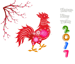 year 2017 with the rooster design for lunar year