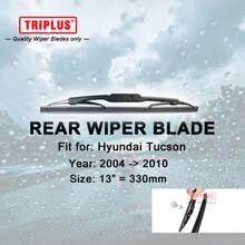 hyundai tucson rear wiper blade hyundai tucson rear wiper shopping the largest