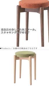 Round Chair Name Plank Rakuten Shop Rakuten Global Market