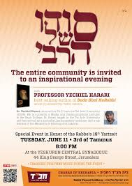 the rebbe book yechiel harari speaking about his book the secret of the rebbe