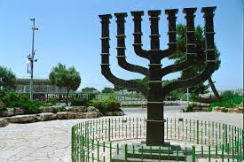 knesset menorah jerusalem 50 years of reunification