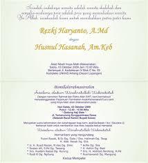 template undangan haul collection of format undangan pin format illustrator eps pdf