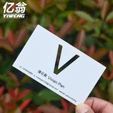 china custom business card china custom business card shopping